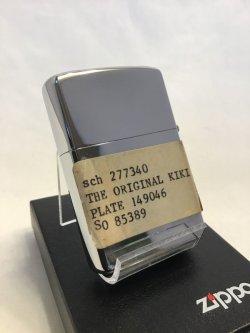 画像3: No.250 コレクションアイテムシリーズZIPPO KIKI AM83 ラジオステーション z-2621